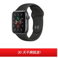Apple Watch Series 5智能手表(GPS款 40毫米深空灰色铝金属表壳 黑色运动型表带 MWV82CH/A)