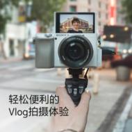 索尼(SONY) ILCE-6000L/a6000/a6100/a6300 数码微单相机/照相机 A6100L(16-50mm)黑色