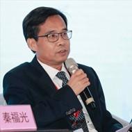 秦福光 <span>中国商用飞机有限责任公司总经理助理、首席信息官</span>