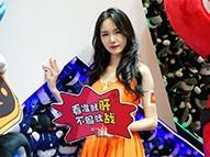 ChinaJoy2019showgirl精(jing)�x(xuan)特�