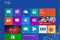 新的开始让Windows不再仅仅是生产力的代表