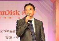 闪迪中国总经理黄智华