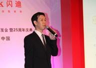 闪迪亚太营销总监谢汉伟