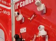高清无线监控摄像机