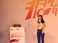 ZOL电子商务平台总监郑小莲 分享