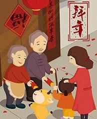 新春大拜年 今年春节你都听到什么歌?