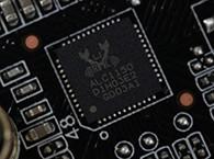 ALC1150芯片