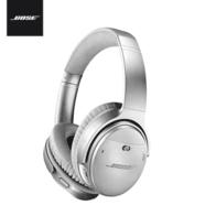 Bose QuietComfort 35 II无线消噪耳机―银色 QC35二代蓝牙降噪耳机