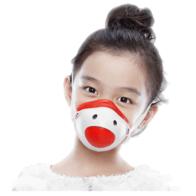 朗沁儿童款防雾霾PM2.5口罩 学生防花粉智能电动口罩KN95 透气 配20片滤芯 儿童款红色+20片滤芯