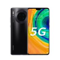 华为Mate 30 5G版手机正品全网通