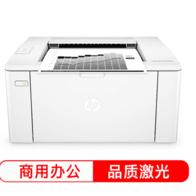 惠普(HP)M104a黑白激光打印机 A4打印 USB打印 P1106/1108升级款 家用 小型办公