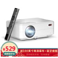 先奇(XIANQI)XQ-13 智能投影仪家用高清投影机(内置系统 兼4K分辨率 WiFi/蓝牙 支持侧投 四点梯形校正)
