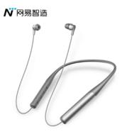 网易智造X5 颈挂式蓝牙耳机 无线运动耳机 ANC降噪 超长待机入耳式音乐跑步防水可通话 深灰色
