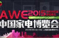 2015AWE