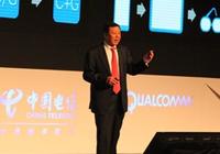 中国电信王晓初:积极筹备LTE实验室建设