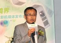 宏碁中国区执行副总裁张永红