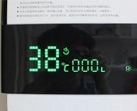 万和JSQ20-10ST56燃气热水器评测