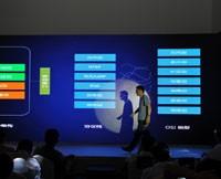 奋达新技术北京发布
