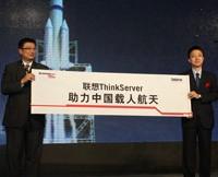 ThinkServer助载人航天圆满成功