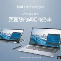 Latitude 9510