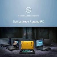 Latitude Rugged PC