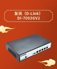 友讯(D-Link)DI-7003GV2
