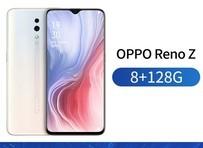 OPPO Reno Z(8GB/128GB/全网通) <b>特惠抢购</b>