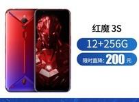 努比亚 红魔3S(12GB/256GB/全网通)<b>热卖推荐</b>