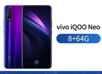 vivo iQOO Neo(6GB/64GB/全网通) <b>热卖推荐</b>