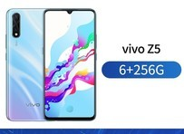 vivo Z5(6GB/256GB/全网通)<b>国产好货</b>