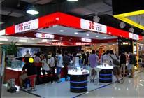 3G手机专卖店
