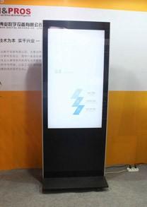 上海数字标牌展:汇兴博业推数字标牌