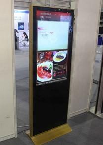 上海数字标牌展:应天海乐新数字标牌