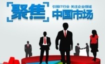 联想居中国X86服务器市场三甲