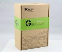 扎扎实实 做工品质一流的e路航G50