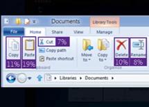 实测Win8文件管理器