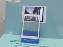 中显微电子平板触控产品