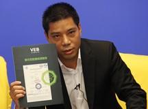 向网友展示VEB手机安全认证书