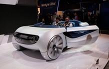 一文速览CES概念车型