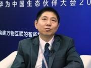 华为数据中心网络领域总裁王雷