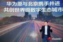 <em>2019.5.10</em><b>北京峰会</b>