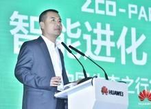 <em>2019.4.12</em><b>哈尔滨峰会</b>