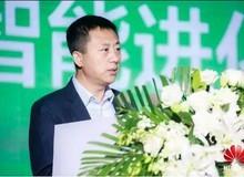 <em>2019.8.16</em><b>兰州峰会</b>