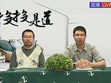 聚焦2013年北京教育装备展