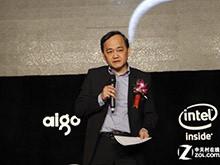 Intel中国区总经理陈荣坤致辞