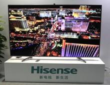 海信85吋电视