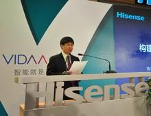30天包退换 海信在京发布4K VIDAA TV