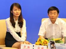 尹海女士以及刘威先生