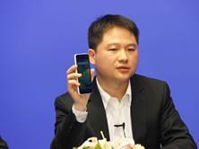 展示中兴Grand S手机