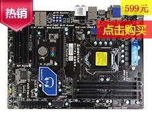 映泰(BIOSTAR) Hi-Fi B85W